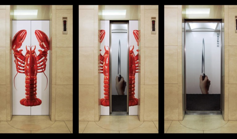 10 Creative Elevator Designs That You Have Never Seen Before