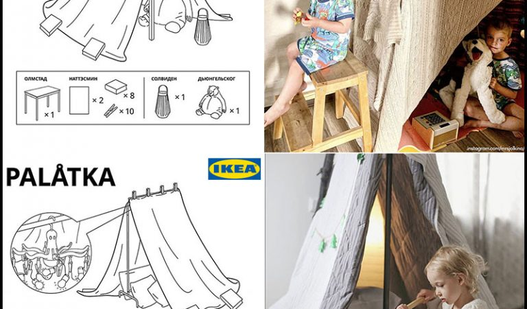 Return Your Childhood, Create Your IKEA Quarantine Fort!